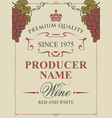 wine label with bunches grapes and inscription vector image vector image