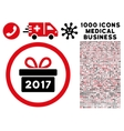 Gift 2017 Year Rounded Icon With Medical Bonus vector image