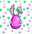 easter rabbit with egg vector image vector image