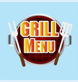 grill menu grill top view background image vector image vector image