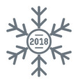snowflake logo simple gray style vector image vector image