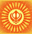 celebration holiday baisakhi new year of the sikhs vector image