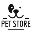 dog pet store logo simple style vector image