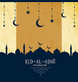 Eid al adha greeting with mosque and moon star
