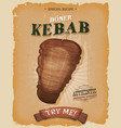 grunge and vintage kebab sandwich poster vector image