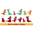 kid dragon find correct shadow game cartoon vector image