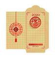 lunar new year money gold red envelope ang pau vector image