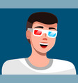 man in magic glasses avatar isolated on blue vector image