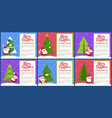 merry christmas collection vector image vector image