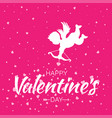 cupid silhouette bow arrow heart valentines day vector image vector image
