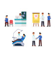 dental clinic services set vector image