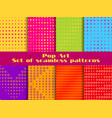dotted pop art seamless pattern set halftone vector image vector image