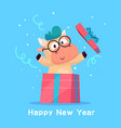 little bull jumps out gift box year the vector image vector image