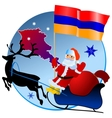 Merry Christmas Armenia vector image vector image