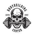 vintage monochrome bodybuilding logo template vector image vector image