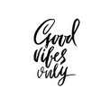 good vibes only dry brush lettering modern vector image vector image