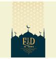 islamic traditional eid al adha festival greeting vector image vector image