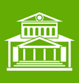 theater building icon green vector image vector image