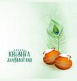 shree krishna janmashtami indian festival vector image vector image