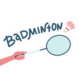 badminton racket in hands player hit the vector image vector image