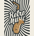 poster for retro music with calligraphic lettering vector image vector image