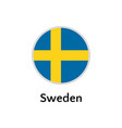 sweden flag round flat icon european country vector image vector image