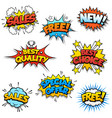 cartoon promotional graphics vector image vector image