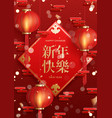 happy chinese new year festive flyer vector image vector image
