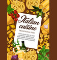 italian pasta and cooking spice vector image vector image