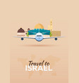 travel to israel airplane with attractions vector image vector image