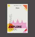 welcome to the djenne mopti mali explore travel vector image vector image