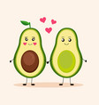 cute avocado avocado love 1 vector image
