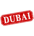 dubai red square grunge retro style sign vector image vector image