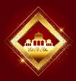 eid al adha decorative background vector image