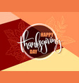 greeting banner with hand lettering label vector image