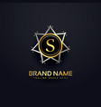 letter s logo design in premium style vector image vector image