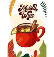 Mulled wine cup hot drink for christmas menu