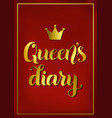 queens diary in golden gradient with crown vector image