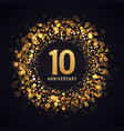 10 years anniversary isolated design vector image vector image