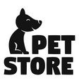 doggy pet store logo simple style vector image vector image