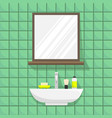 flat isolated of a bathroom vector image vector image