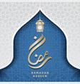 ramadan kareem islamic banner background vector image vector image