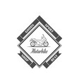 retro motorbike shop vector image