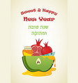 honey drips over an apple Rosh Hashanah Jewish vector image vector image