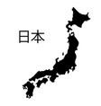 japan map black hieroglyph nippon isolated on vector image