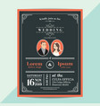 modern vintage wedding invitation card vector image