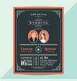 modern vintage wedding invitation card vector image vector image
