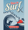 surfing hawaii t-shirt vintage vector image vector image