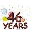 anniversary banner celebration 46 years vector image