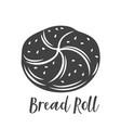 bread rolls glyph icon vector image vector image